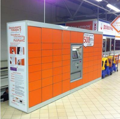 caf5abc8a44c Продаётся агентский бизнес постаматов PickPoint в г. Белгороде с передачей  эксклюзивных прав на регион.
