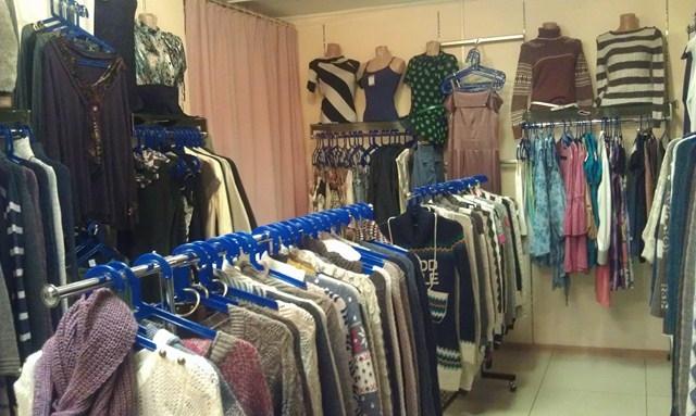 Район Одежда