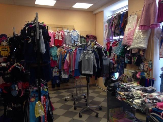 Канц Магазин Детской Одежды