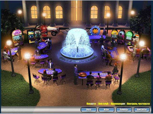 Продажа бизнеса интернет казино игровые автоматы крейзи фрут онлайн бесплатно