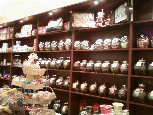 Элитные сорта чая и кофе в подарок 60