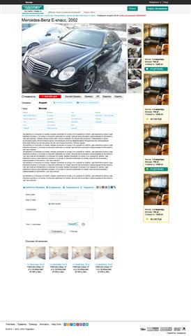 Доска объявлений bitrix авито в чертково ростовской области доска объявлений