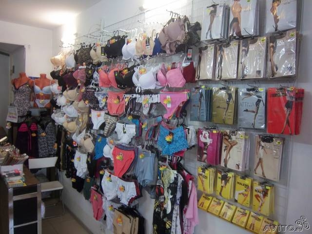 расскажем Вам бутики по продажам колготок в краснодаре выбрать размер одежды