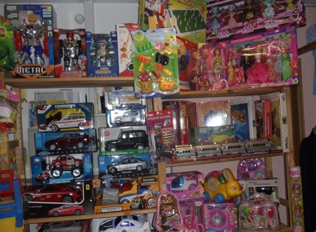 Продажа готового бизнеса игрушки образец объявления услуги массажа