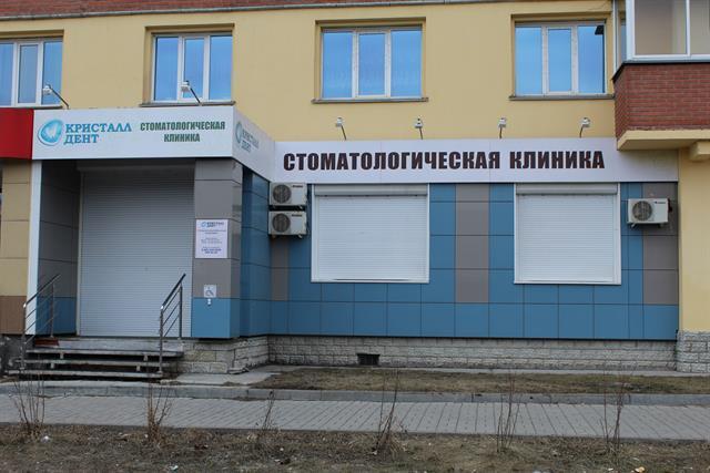 Продаю казино в чехии игровые автоматы аризона играть бесплатно