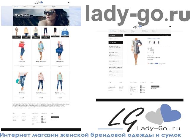 Сайт Интернет Магазин Брендовой Одежды Доставка