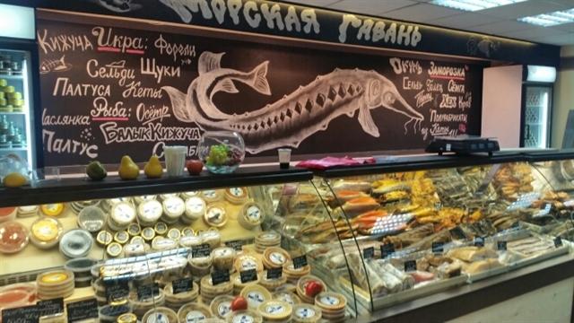 Открыть магазин мясо рыба