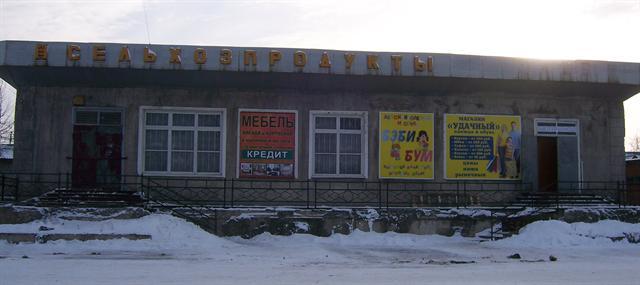 Купля продажа недвижимости бизнеса воронежская область работа доска объявлений в армении