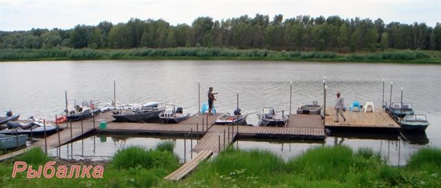 Рыболовная база виктория харабалинского района