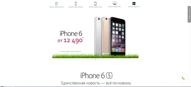 212cdb57ca53 Продам Интернет Магазин техники Apple (телефоны, смартфоны, планшеты,  наушники и другие подобные товары).