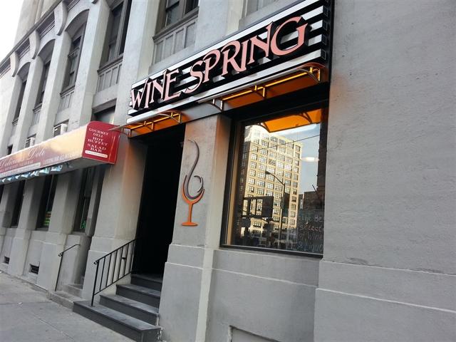Продажа готового бизнеса в нью йорке сайт наша няня свежие вакансии