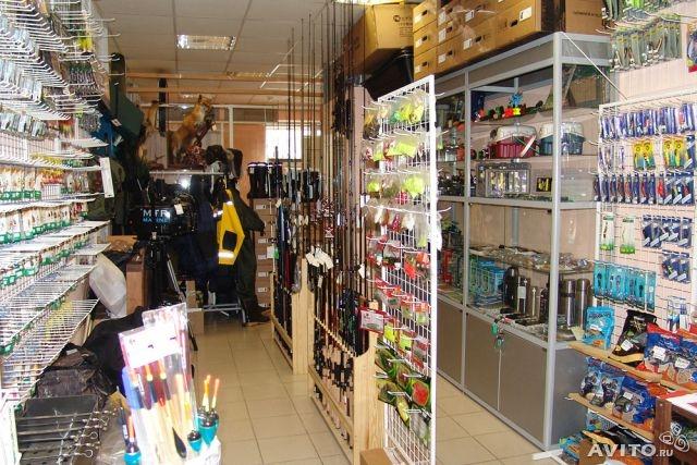 купить бизнес магазин рыболовных товаров