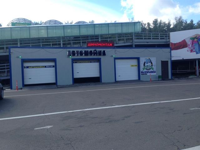 Продажа бизнеса без аренды вакансии центра занятости краснотурьинск свежие