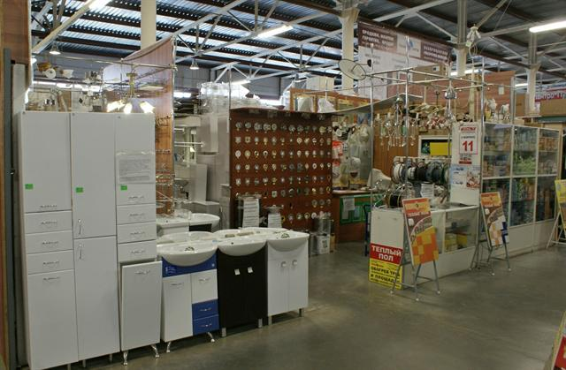 Продажа бизнеса торговля электрикой из рук в руки частные объявления вакансии горничной