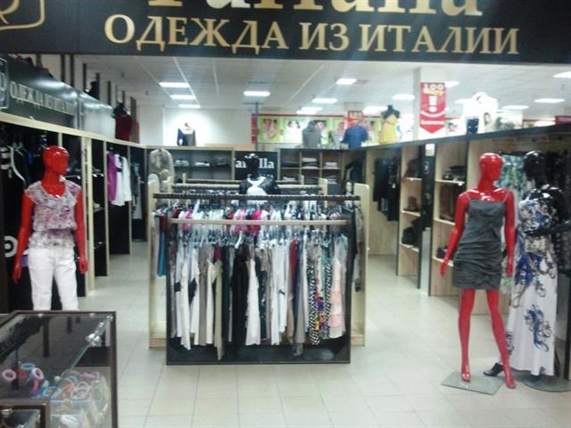Магазины Итальянской Одежды