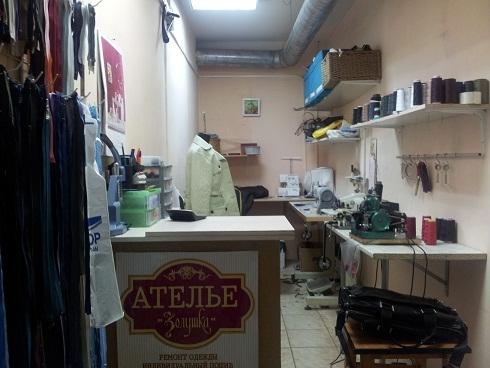 Интерьер ателье по ремонту одежды фото
