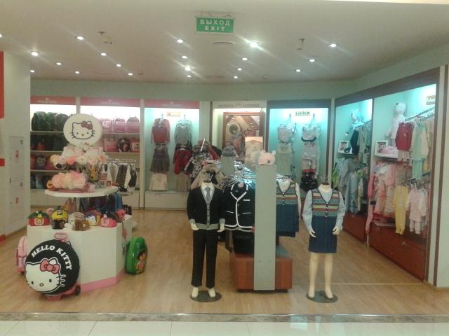Торговый Центр Брендовой Одежды Доставка