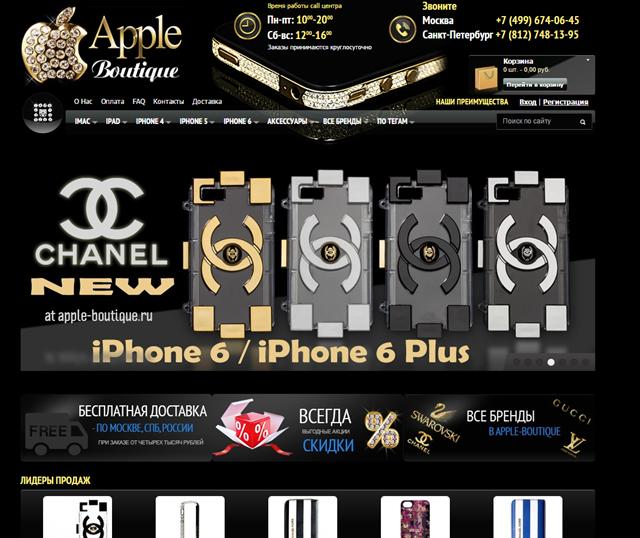 f0e5cb49d328 Продажа бизнеса - СРОЧНО продаётся работающий интернет-магазин с ...