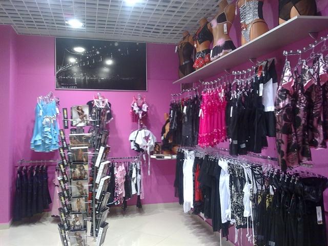 Магазин Клубной Одежды С Доставкой
