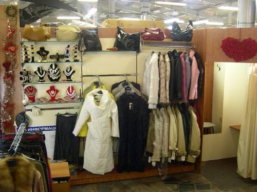 Оборудование Для Женской Одежды