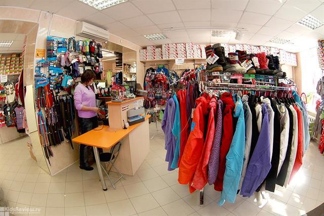 Интернет магазин детской одежды на циолковского спб