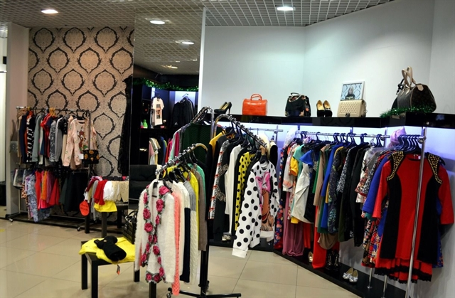 Магазины Одежды В Екатеринбурге