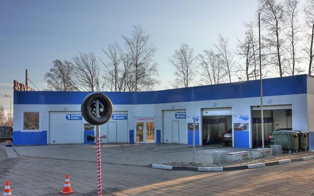 Продажа автомоечного бизнеса в санкт-петербурге котята подать объявление