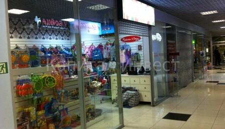 Продажа бизнеса сеть магазинов доска бесплатных объявлений по молдове