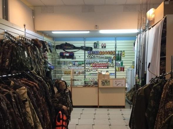 Магазин одежды для рыбалки в новосибирске