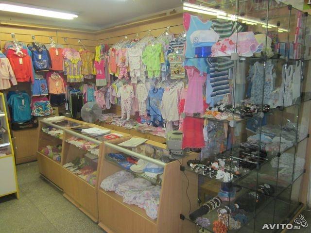 Магазин Детской Одежды Челябинск