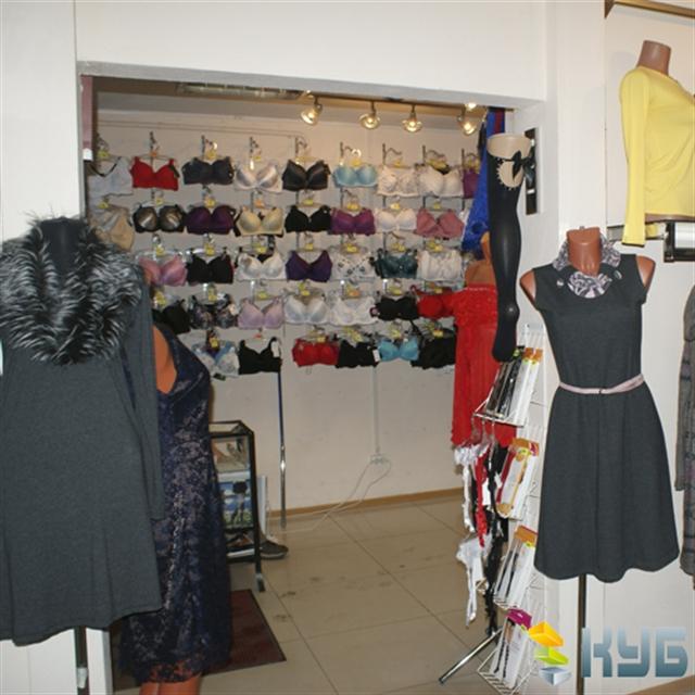Магазины Женской Одежды Онлайн Недорого