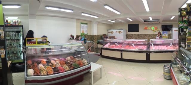 Продажа бизнеса магазин продуктов москва в чите доска объявлений работа машинистом погрузчика