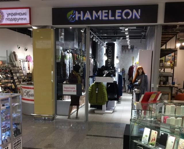 2cf906d9dc3 Продажа бизнеса - Продажа бизнеса в Киеве  бутик одежды