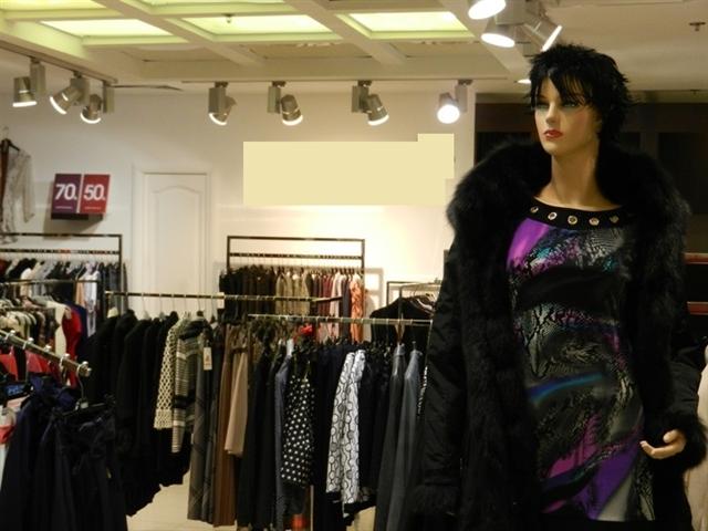 La Boutique Брендовая Одежда С Доставкой