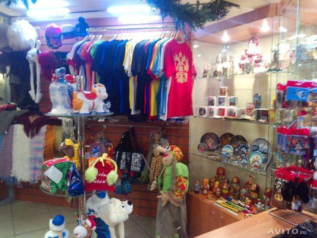 Магазины Москвы  Подарки Митино  Афиша