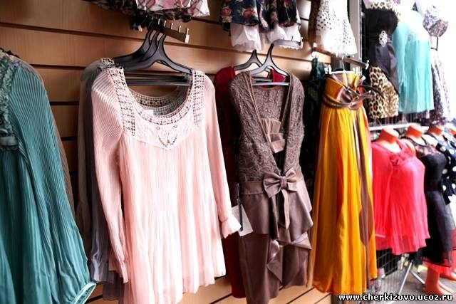 Готовая Одежда Женская