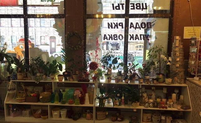 Продажа цветочного бизнеса в питере строительные ремонтные работы и услуги в челябинске