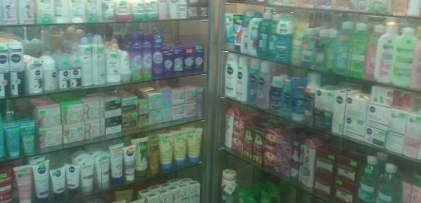 Магазин косметики в сао