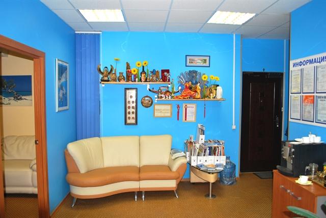 Аренда офиса для туристического агентства аренда маленького офиса от собственника без комиссии