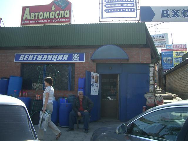 МКАД –Тарасовский рынок ,с