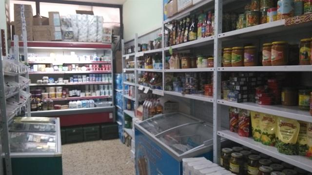 Израиль купить бизнесс