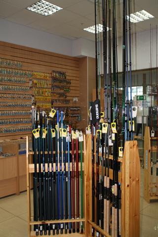 Магазин охота рыбалка туризм