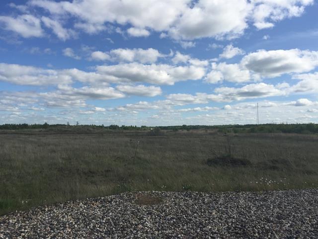 Продам землю под производство