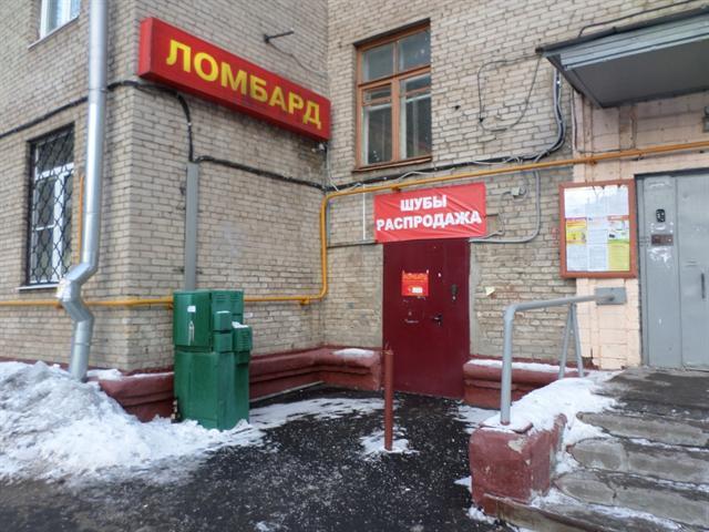 5cc6f404d5d0 Цена  1700000 руб. Продажа помещения с бизнесом – ломбард с ювелирным  магазином в