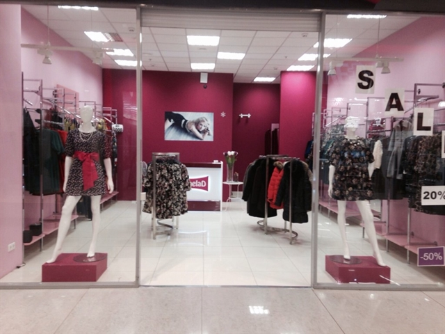 магазины женской одежды пальто около метро сокол