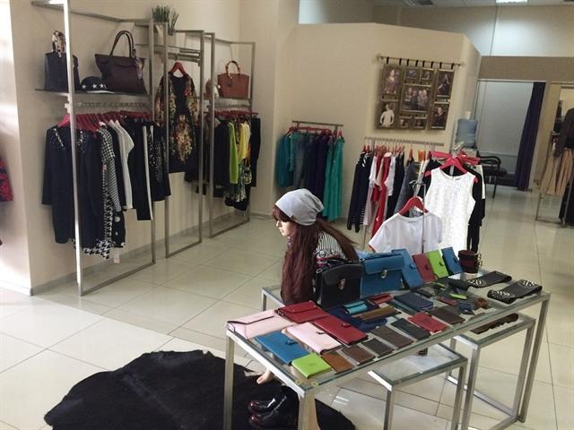 Салон Женской Одежды С Доставкой
