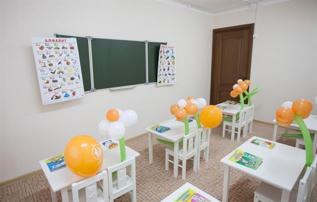 Семейный центр развития - образование - бизнес.