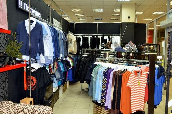Одежда В Кредит Магазины
