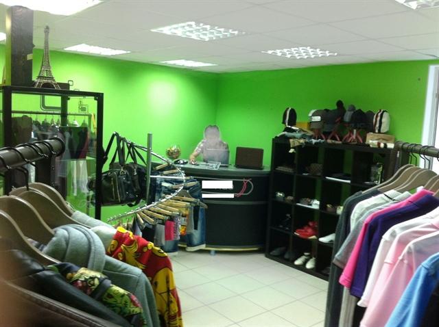 Женский Магазин Модной Одежды В Уфе