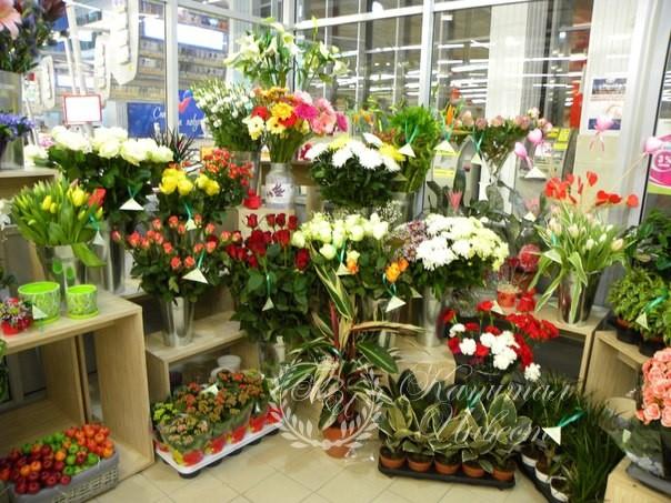 Скачать Игру Цветочный Магазин - фото 6